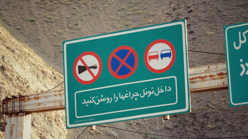 No honking? In Iran? Really?
